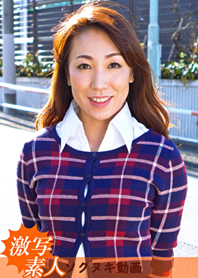 【アダルト動画】【四十路】応募素人妻 美織 45歳,のトップ画像