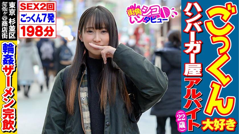 【アダルト動画】あつこちゃん 2 (22)のトップ画像