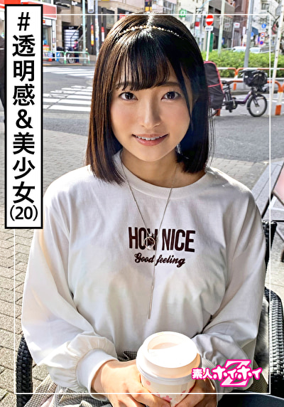 【アダルト動画】☆素人ホイホイZ☆あおい(20),のアイキャッチ画像