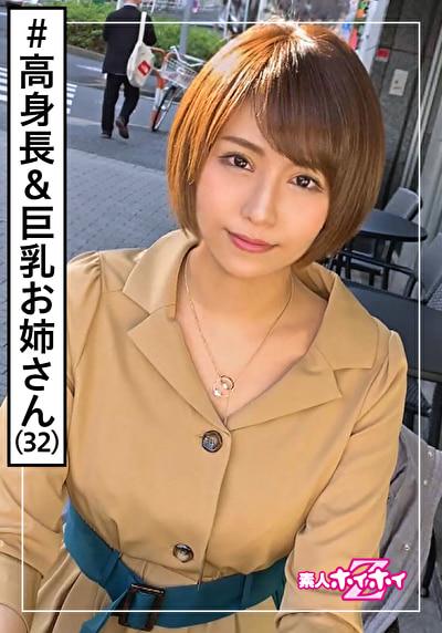【アダルト動画】☆素人ホイホイZ☆枚方さん(32),のアイキャッチ画像